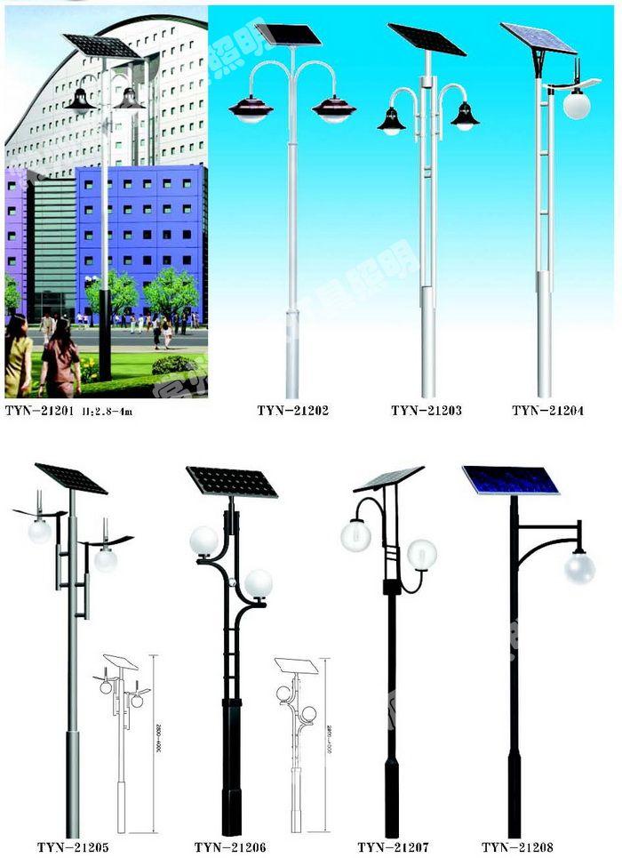 太阳能路灯厂家供应太阳能杀虫灯